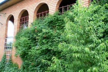 Гостевой дом, Кузбасская улица на 4 номера - Фотография 4