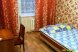 1-комн. квартира на 2 человека, улица Эльгера, Чебоксары - Фотография 1