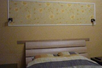 1-комн. квартира, 32 кв.м. на 3 человека, проспект Ленина, 53, Кировский район, Ярославль - Фотография 2