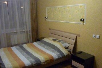 1-комн. квартира, 32 кв.м. на 3 человека, проспект Ленина, 53, Кировский район, Ярославль - Фотография 3