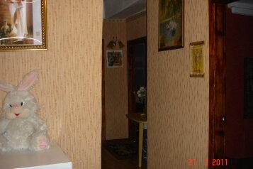 2-комн. квартира на 2 человека, проспект Красного Знамени, Владивосток - Фотография 4