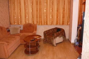 2-комн. квартира, 49 кв.м. на 2 человека, Славянская улица, Владивосток - Фотография 2