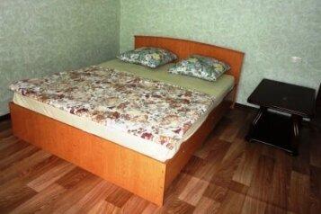 3-комн. квартира, 120 кв.м. на 8 человек, улица Володарского, 17, Ленинский район, Пенза - Фотография 1