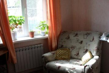 1-комн. квартира, 25 кв.м. на 3 человека, Симбирская улица, Кировский район, Саратов - Фотография 3