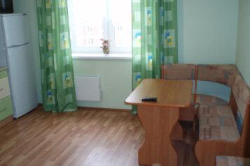 1-комн. квартира, 32 кв.м. на 3 человека, улица Гайдара, 45, Архангельск - Фотография 3