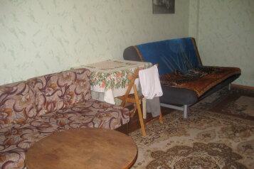 1-комн. квартира, 35 кв.м. на 4 человека, Парковая улица, Индустриальный район, Череповец - Фотография 2