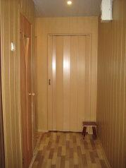 1-комн. квартира, 35 кв.м. на 4 человека, Парковая улица, Индустриальный район, Череповец - Фотография 3