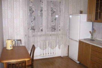 1-комн. квартира, 31 кв.м. на 3 человека, Троицкий проспект, 77, Архангельск - Фотография 2