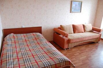 1-комн. квартира, 45 кв.м. на 4 человека, Владимира Невского, Воронеж - Фотография 3