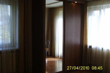 1-комн. квартира, 31 кв.м. на 3 человека, Пролетарская улица, Калининград - Фотография 3