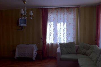 1-комн. квартира, 35 кв.м. на 3 человека, улица Александра Невского, Октябрьский округ, Иркутск - Фотография 4