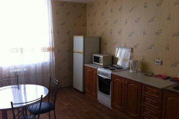 1-комн. квартира, 50 кв.м. на 3 человека, проспект Маршала Жукова, Октябрьский округ, Иркутск - Фотография 4