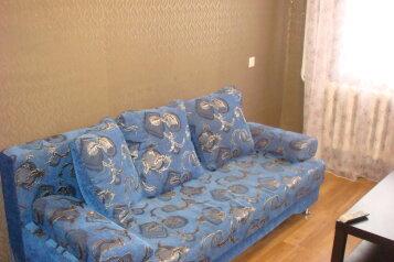 1-комн. квартира, 33 кв.м. на 2 человека, улица Академика Королева, Октябрьский район, Уфа - Фотография 2