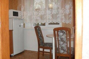 1-комн. квартира, 32 кв.м. на 4 человека, Ленина, 36, Абакан - Фотография 1