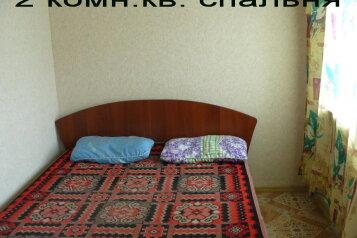 2-комн. квартира, 34 кв.м. на 3 человека, улица Урицкого, 74/9, Пенза - Фотография 4