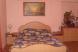 2-комн. квартира, 50 кв.м. на 2 человека, улица Дзержинского, Новокуйбышевск - Фотография 1