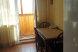 3-комн. квартира, 83 кв.м. на 6 человек, улица Чехова, Октябрьский округ, Калуга - Фотография 6
