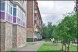 1-комн. квартира, 35 кв.м. на 3 человека, улица Газеты Звезда, Свердловский район, Пермь - Фотография 5