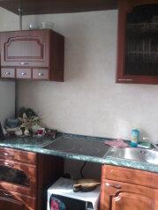 1-комн. квартира, 36 кв.м. на 3 человека, улица Пархоменко, 1, Ленинский район, Нижний Тагил - Фотография 4