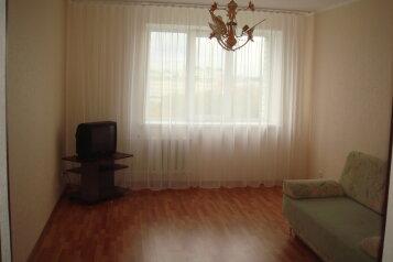 1-комн. квартира, 42 кв.м. на 2 человека, улица Гагарина, 35, Заводской район, Орел - Фотография 1