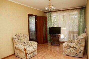 2-комн. квартира, 45 кв.м. на 4 человека, улица 50 лет Октября, Центральный район, Кемерово - Фотография 2