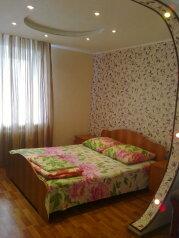 1-комн. квартира, 35 кв.м. на 2 человека, Пролетарская улица, 25А, Йошкар-Ола - Фотография 1