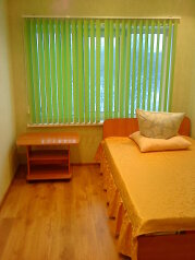 2-комн. квартира, 45 кв.м. на 3 человека, улица Ломоносова, 74, Березники - Фотография 1