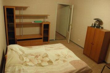 2-комн. квартира, 80 кв.м. на 4 человека, улица Мира, 65, Центр, Ханты-Мансийск - Фотография 3