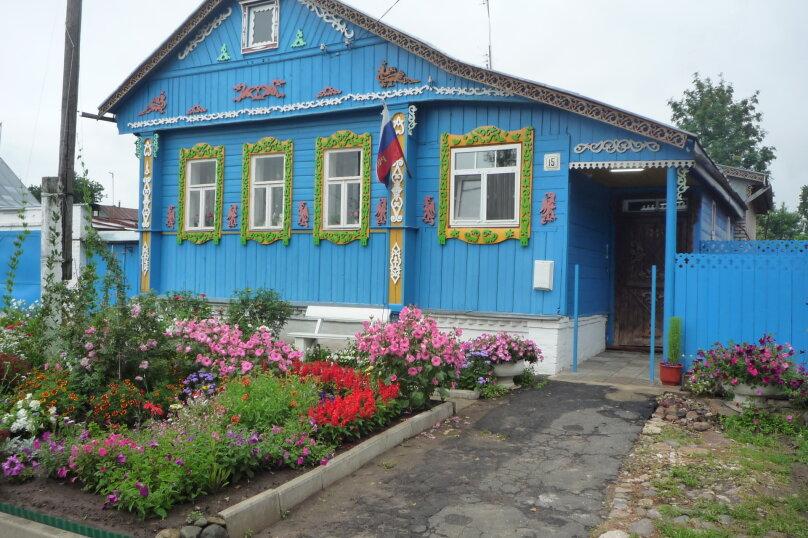 """Гостевой дом """"Захаровых"""", 1-я Красноармейская улица, 15 на 3 комнаты - Фотография 2"""