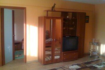 2-комн. квартира, 48 кв.м. на 2 человека, улица 5-й Армии, 40, Иркутск - Фотография 1