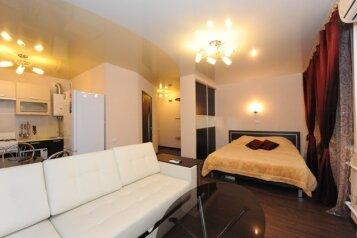 1-комн. квартира, 32 кв.м. на 4 человека, Коммунальная улица, Волгоград - Фотография 1