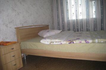 2-комн. квартира, 48 кв.м. на 6 человек, улица 60 лет Октября, 4, Нижневартовск - Фотография 3