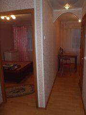 1-комн. квартира, 33 кв.м. на 1 человек, Северный проезд, 13, Октябрьский район, Мурманск - Фотография 1
