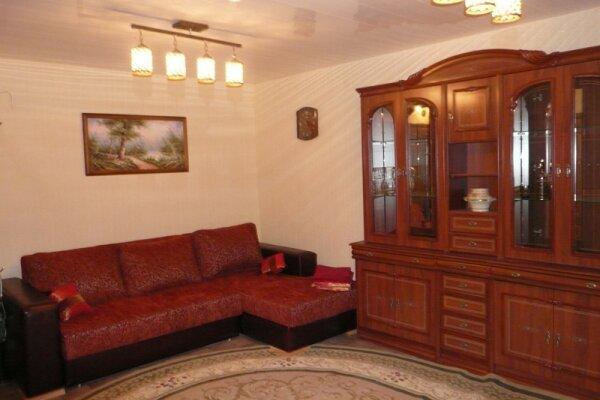 1-комн. квартира, 54 кв.м. на 3 человека, Любецкая улица, 39, Зашекснинский район, Череповец - Фотография 1