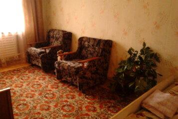 2-комн. квартира на 3 человека, улица Максима Горького, 154, Ижевск - Фотография 2
