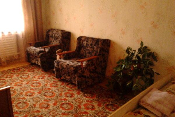 1-комн. квартира на 2 человека, улица Коммунаров, 165, Ижевск - Фотография 1