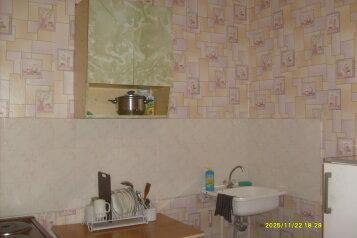 1-комн. квартира, 56 кв.м. на 4 человека, Ленина, 44, Железногорск - Фотография 4