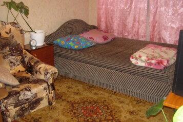 2-комн. квартира, 45 кв.м. на 2 человека, Северный проезд, 18, Октябрьский район, Мурманск - Фотография 2