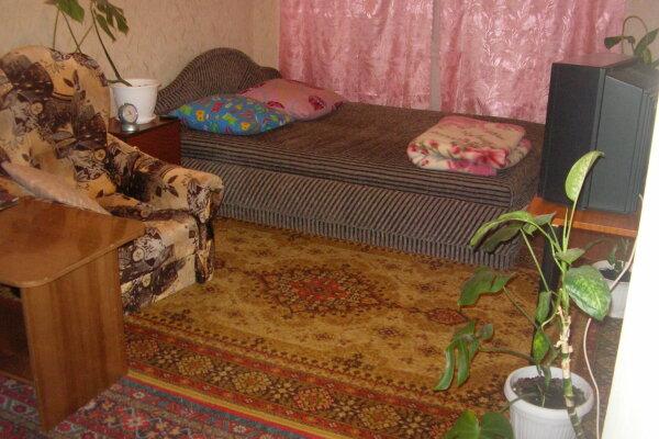 2-комн. квартира, 45 кв.м. на 2 человека, Северный проезд, 18, Октябрьский район, Мурманск - Фотография 1