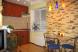 1-комн. квартира на 2 человека, улица Анатолия Луначарского, Киев - Фотография 4