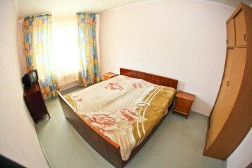 4-комн. квартира на 4 человека, Октябрьская улица, 1, Советский район, Красноярск - Фотография 4
