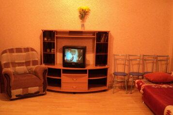 1-комн. квартира, 50 кв.м. на 2 человека, улица Дунина-Горкавича, 9, Центр, Ханты-Мансийск - Фотография 1