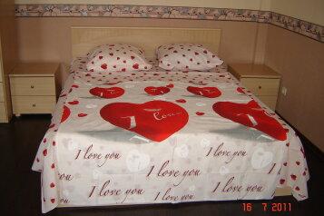 1-комнатная квартира на 17этаже:  Номер, Люкс, 4-местный, 1-комнатный, Гостинный двор, улица Июльских Дней на 4 номера - Фотография 3