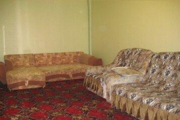 2-комн. квартира, 50 кв.м. на 6 человек, Парковая улица, Череповец - Фотография 1