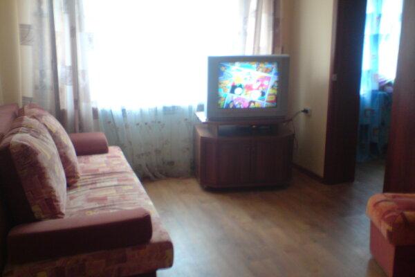 2-комн. квартира, 45 кв.м. на 6 человек, Набережная улица, 3В, Кыштым - Фотография 1