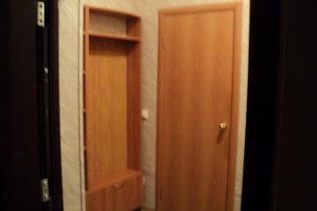 1-комн. квартира, 50 кв.м. на 2 человека, улица Дунина-Горкавича, 9, Центр, Ханты-Мансийск - Фотография 4