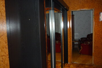 1-комн. квартира, 40 кв.м. на 1 человек, проспект Ленина, 25/1, Нерюнгри - Фотография 2