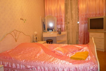 1-комн. квартира, 40 кв.м. на 1 человек, проспект Ленина, Нерюнгри - Фотография 3
