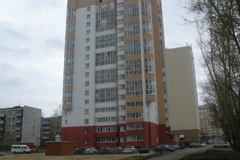 1-комн. квартира, 38 кв.м. на 3 человека, Авиационная улица, 63к1, Екатеринбург - Фотография 3