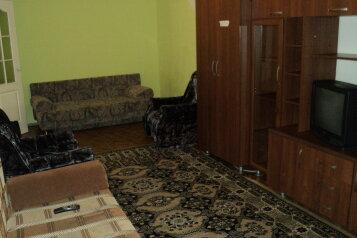 1-комн. квартира на 2 человека, улица Рознина, 46, Ханты-Мансийск - Фотография 1